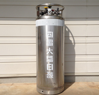 LGC(Liquid Gas Container)
